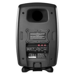8050B Referans Monitörü (ÇİFT) - Thumbnail