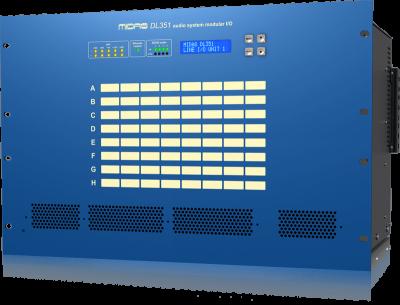 DL351 Modüler Stage Box