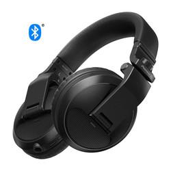 Pioneer - HDJ-X5BT Bluetooth Kulaklık
