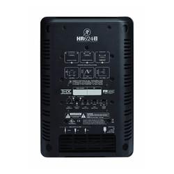 HR624 MK2 6'' Aktif Stüdyo Monitörü (TEK) - Thumbnail