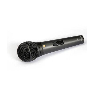 M1-S Kablolu Mikrofon