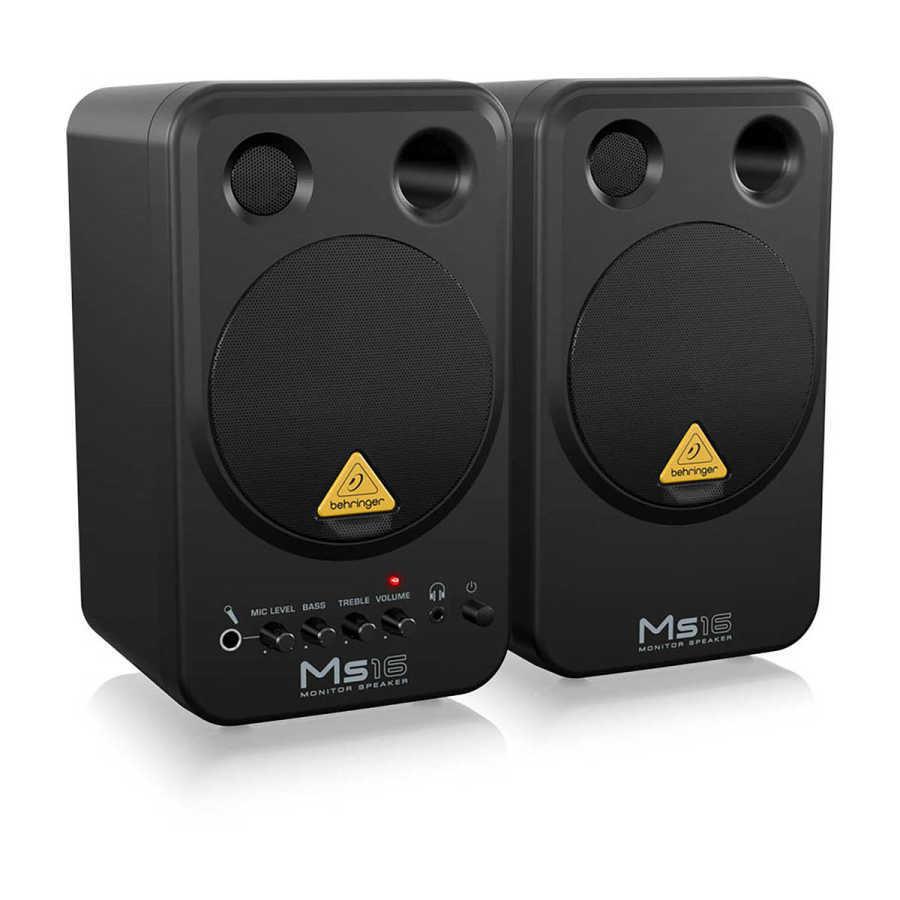ms16 aktif kişisel stüdyo referans monitörü