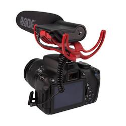 VideoMic Mikrofon (Rycote) shockmount'lu Video Shotgun Mikrofon - Thumbnail